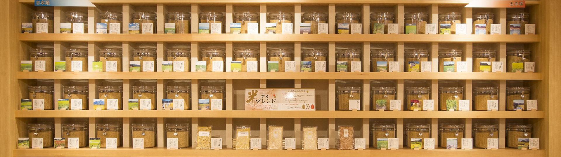 川越のお米老舗 販売・通販 | 吟撰米屋 結の蔵(ゆいのくら)