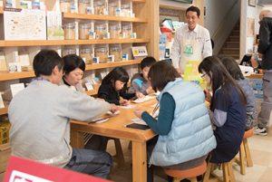 第12回川越まちゼミ「お米の講座」2/15開催